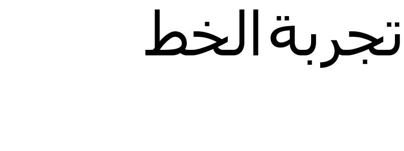 AF_Riyadh Normal Traditional