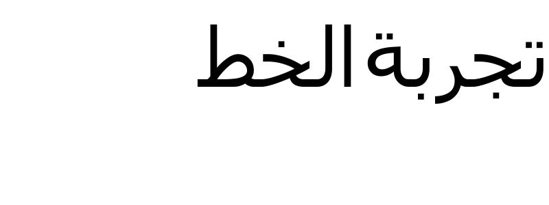 ALAWI-3-67