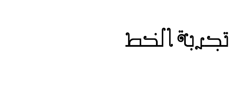 AL_Ebdaa