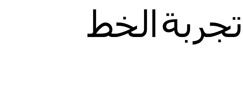 Aisha Latin Semibold