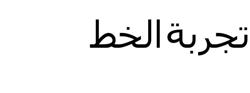 Akhand Arabic SemiBold