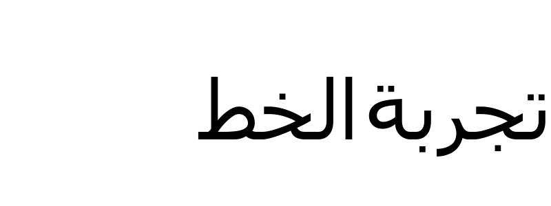 Al-Kharashi 64