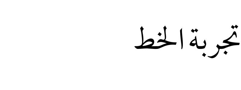 Al-QuranAlKareem