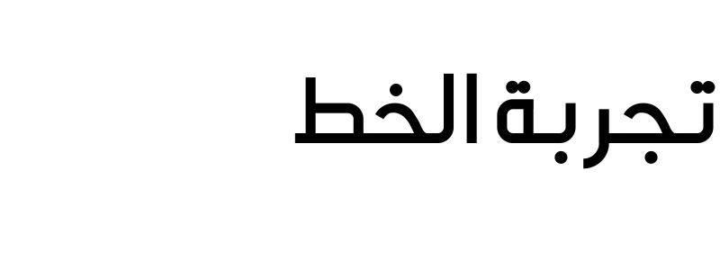 AlGhadTV