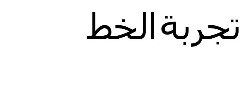 Alamani Regular