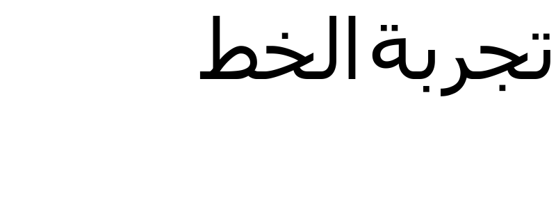 AraEtabAlMonie_ee Medium