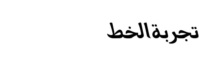 ArabeticsHarfi-SlantBold