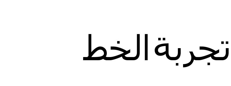 ArabicNaskhSSK