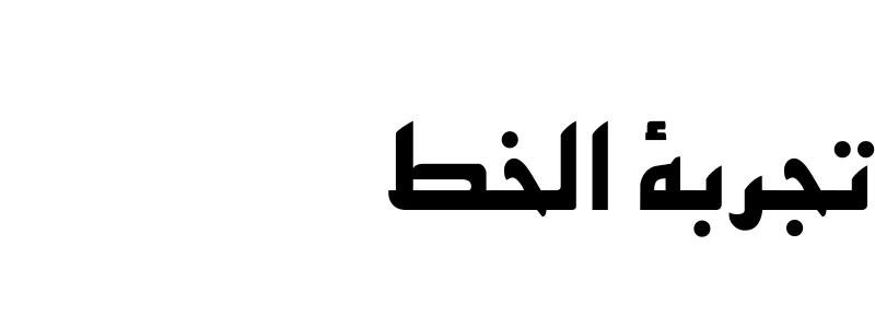 B Esfehan Bold