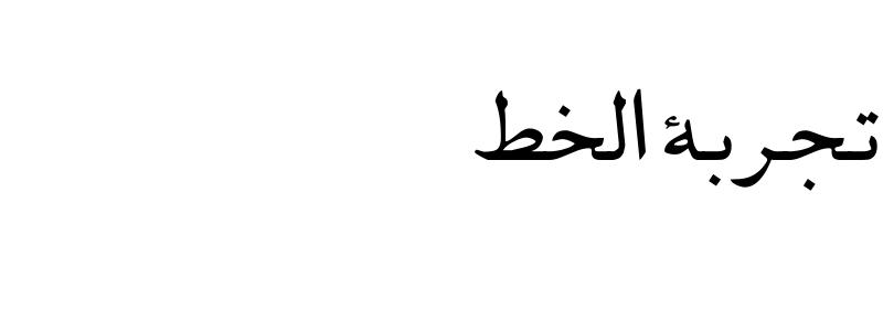 B Mashhad