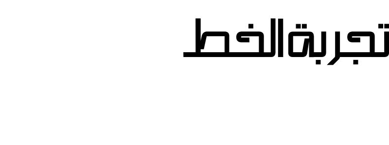 Basha 1A