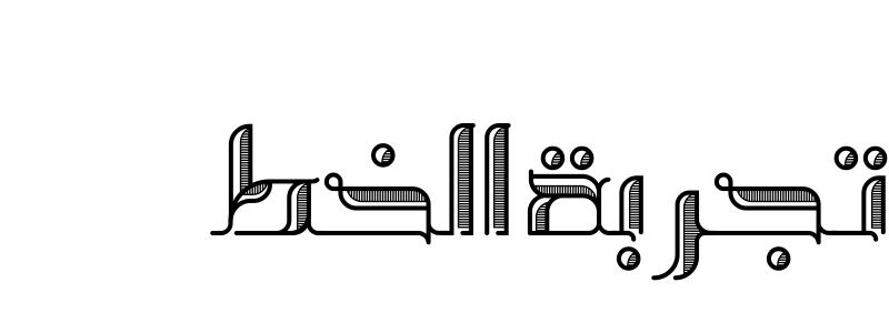 Buroj Font