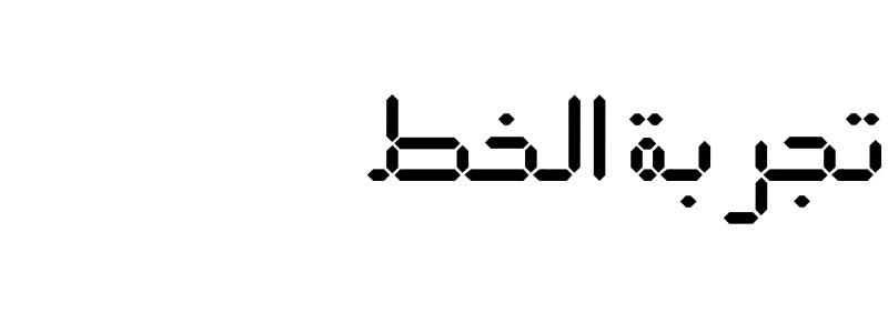 Digistyle Unicode