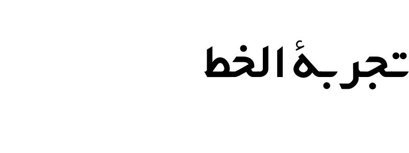 Dima Yekan Typography