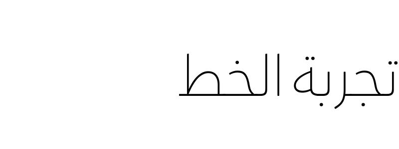 FS Albert Arabic Web Thin