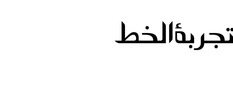 Farsi Abasan