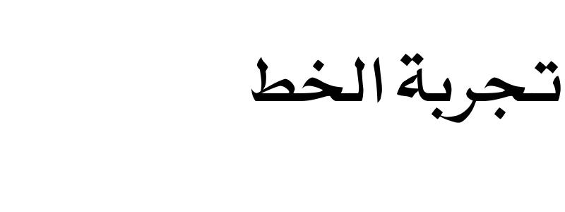 GS45_Arab(AndroidOS)