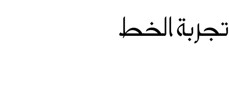 HSN Khalid