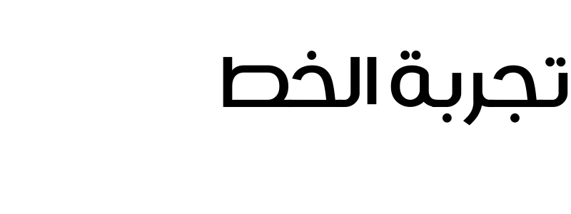 Hacen Maghreb Bd