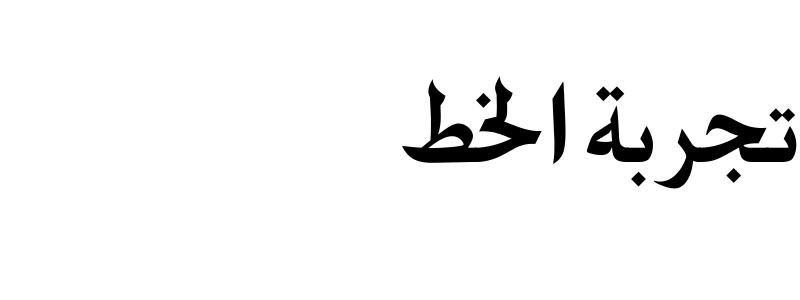 Hassan LT Bold