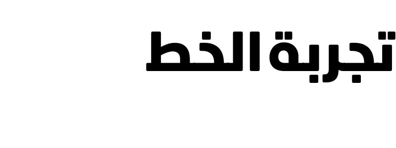 Herb Lubalin Bold