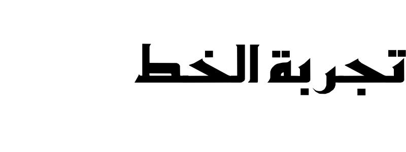 Hesham Kufi