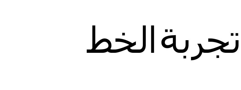 Jozoor Font