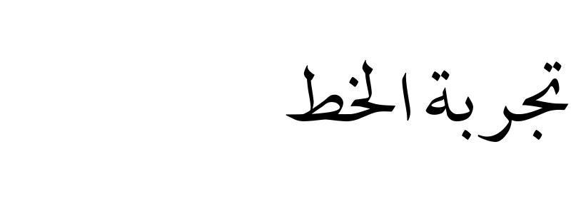 Karim LT Regular