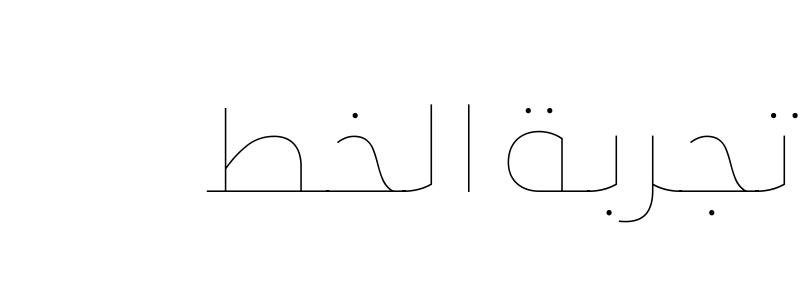 Loew Next Arabic Thin