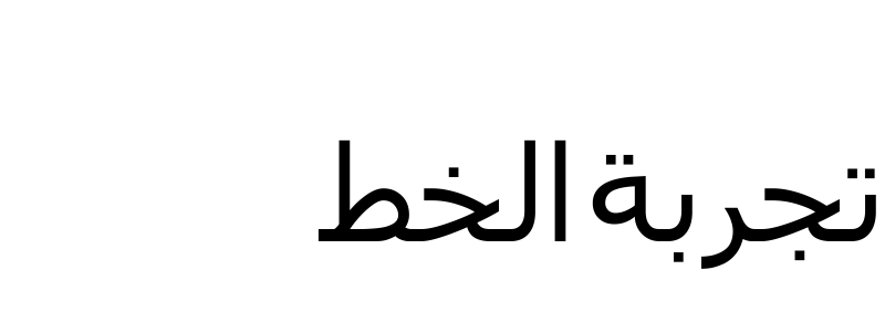 MaxType Font