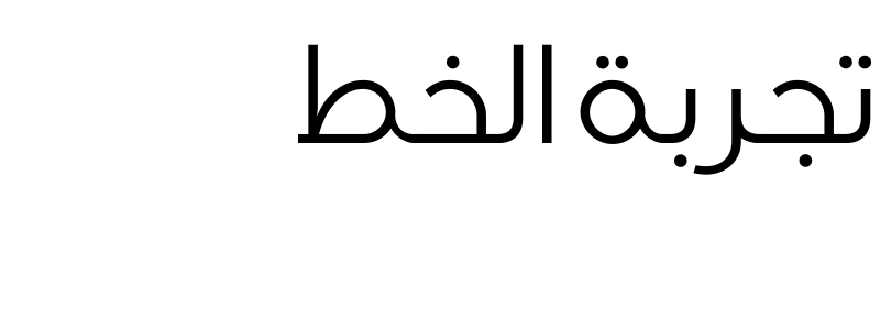 OoredooArabic-Regular