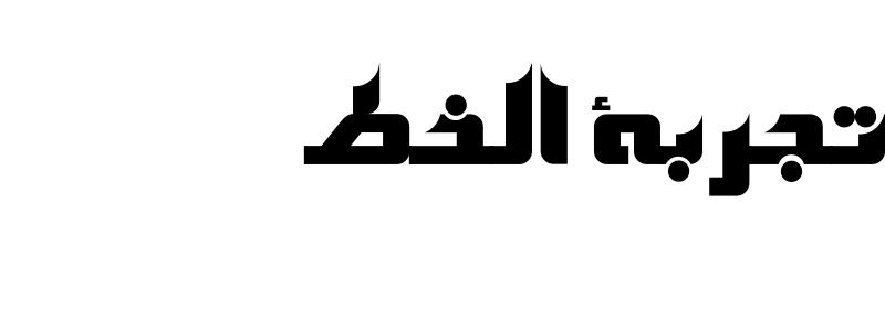 Persian-Sina-PC