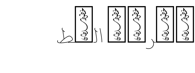SF Handwriting