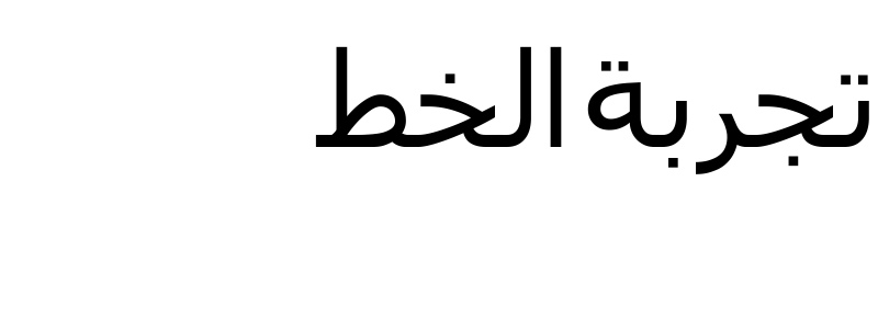 Nafees Web Naskh