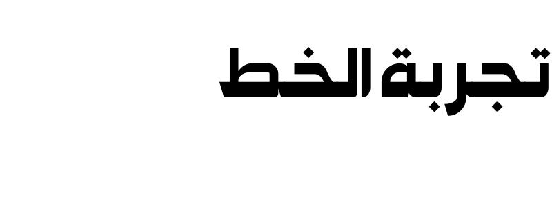 VIP Samir Bold