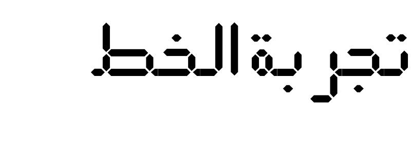 ae_Electron