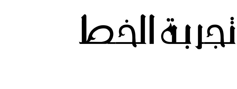 ae_Ostorah
