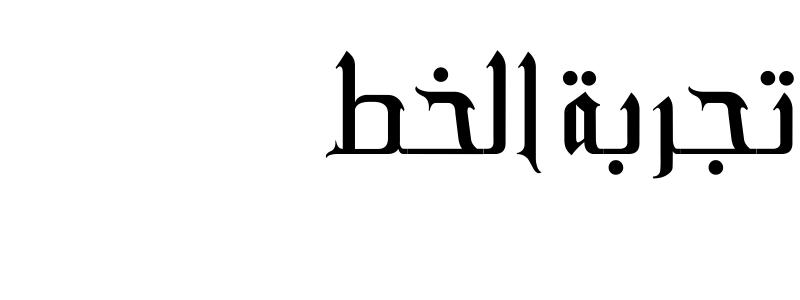 ae_Rehan