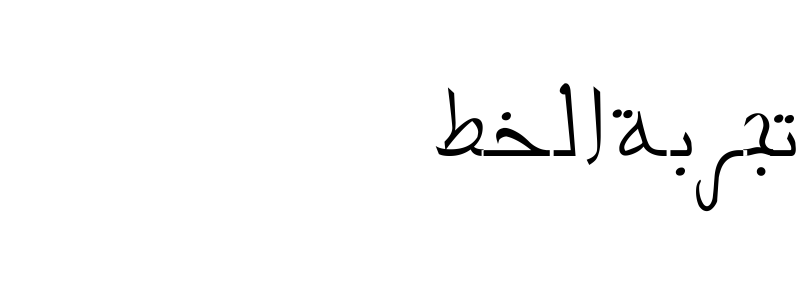 arabswell_2