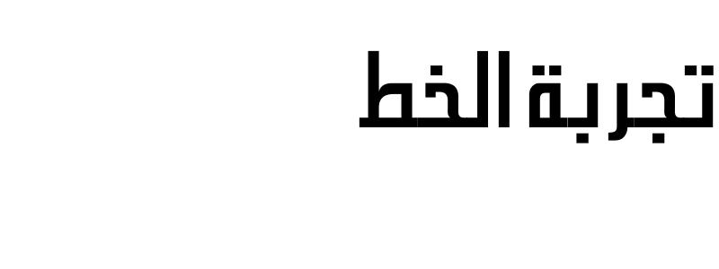 ae_Sharjah