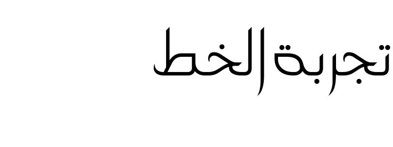 ae_Sindibad