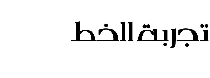 bader_s7r al-sharq
