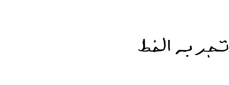 q_ghafoori