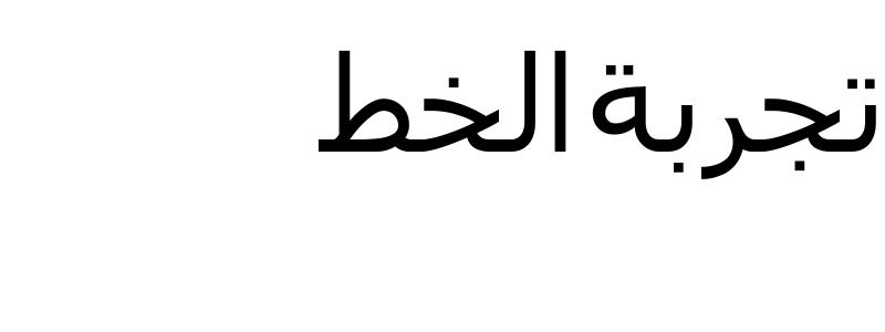 thekr-font