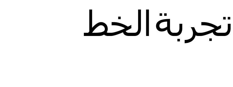 Nawar Font