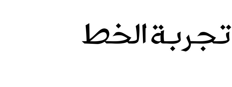 Tawasul