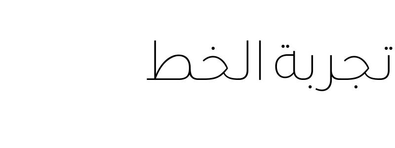 URW Geometric Arabic Thin