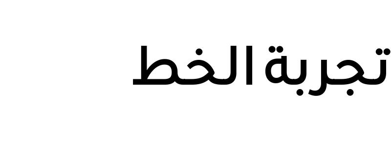 URW Geometric Arabic Semi Bold