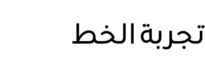 URW Geometric Arabic Medium