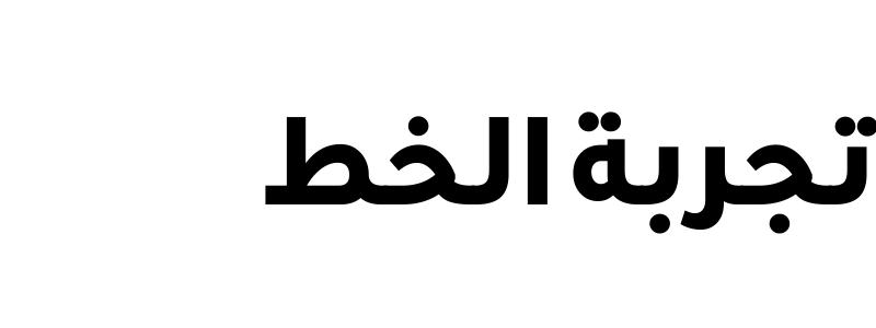 URW Geometric Arabic Heavy